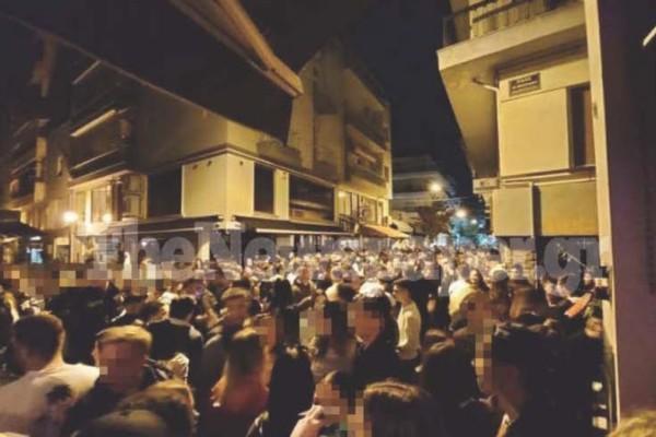 Κορωνοπάρτι στο Βόλο - Ανάστατοι οι κάτοικοι