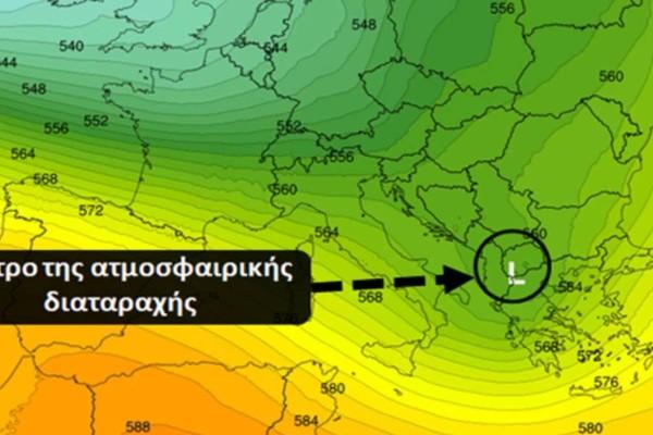 Καιρός: Ατμοσφαιρική διαταραχή με βροχές και καταιγίδες - Αναλυτικοί χάρτες