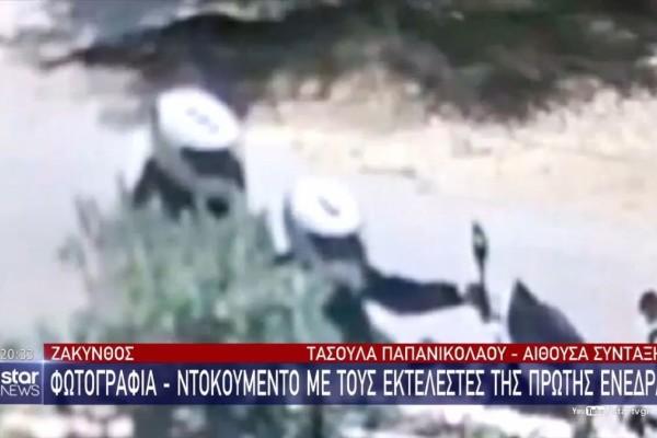 Έγκλημα στη Ζάκυνθο: Φωτογραφία ντοκουμέντο με τους δράστες της πρώτης φονικής επίθεσης (Video)