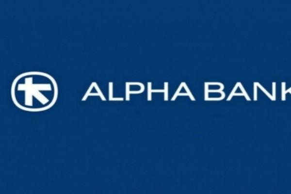Alpha Bank: Τι τρέχει με την τράπεζα και «διώχνει» κόσμο