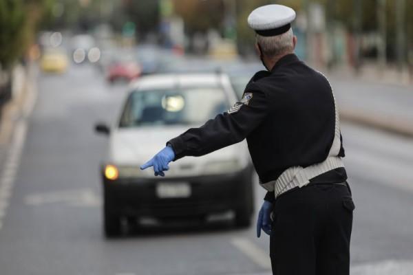 Απαγόρευση Κυκλοφορίας: Αλλάζει από τη Δευτέρα του Πάσχα το ωράριο