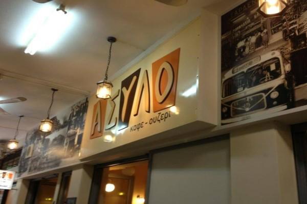 3+1: Τα καλύτερα παραδοσιακά ουζερί της Αθήνας