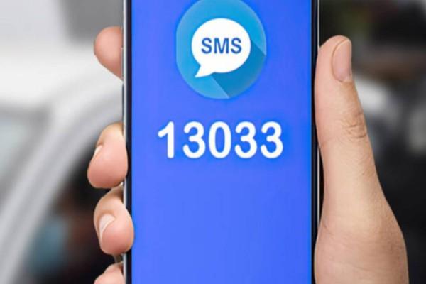 Οριστικό: Αυτή την μέρα καταργείται το SMS!