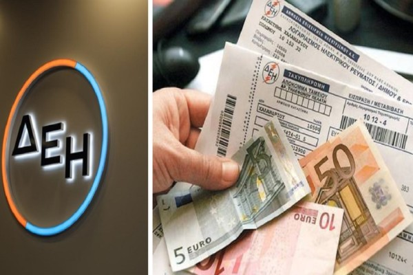 ΔΕΗ: Αυξήσεις ξανά! Φουσκώνουν οι λογαριασμοί - Πόσο παραπάνω θα πληρώσουμε και γιατί;