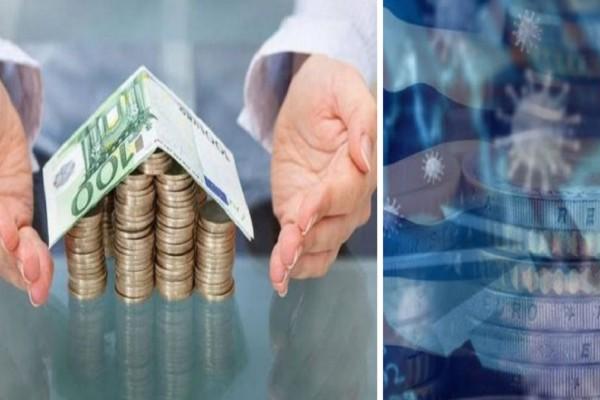 Ενοίκια: Ποιοι απαλλάσσονται Μαΐο-Ιουνίο - Ποιοι δικαιούνται επίδομα έως 4.000 ευρώ!