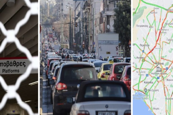 Mετρό: Στάση εργασίας σήμερα Τετάρτη 26/5 - Ποιες ώρες δεν θα λειτουργεί - Αυτούς τους δρόμους να αποφύγετε λόγω μποτιλιαρίσματος