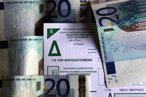 Φορολογικές δηλώσεις 2021: Συμπληρώστε σωστά για να έχετε φοροελαφρύνσεις - Όλες οι αλλαγές που θα ισχύουν