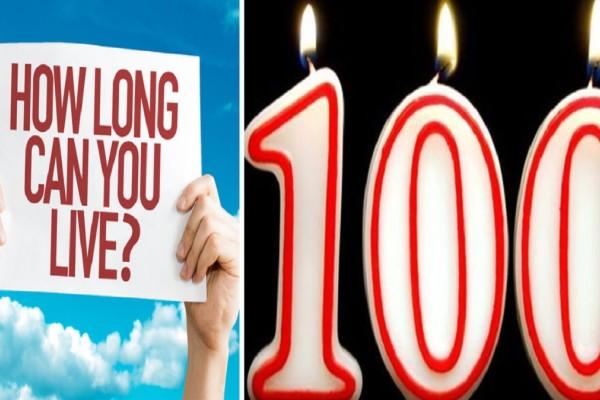Μέχρι πόσα χρόνια μπορούμε να ζήσουμε; Νέα έρευνα μας πάει έως και 130, δείτε πως