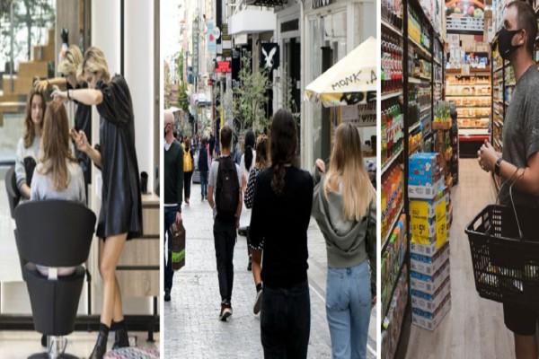 Σούπερ μάρκετ, καταστήματα και κομμωτήρια: Ανοιχτά σήμερα Κυριακή 9 Μαΐου - Το ωράριο λειτουργίας