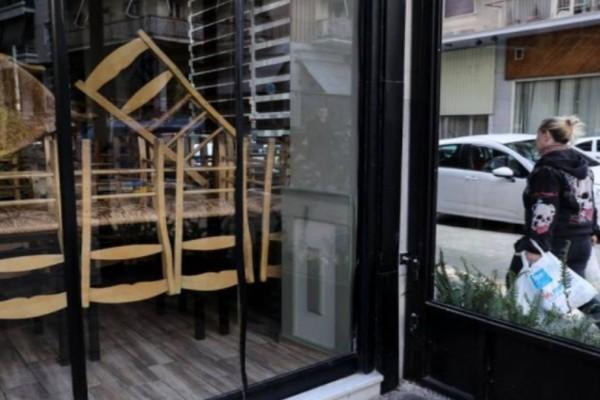Κουρεμένα ενοίκια: Τελειώνει ο χρόνος για τους ιδιοκτήτες ακινήτων