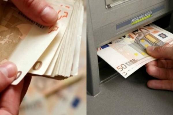 «Βρέχει» χρήμα: Όλες οι πληρωμές - Ποιοι πάνε ταμείο για συντάξεις, ΣΥΝ-ΕΡΓΑΣΙΑ, e-ΕΦΚΑ και ΟΑΕΔ