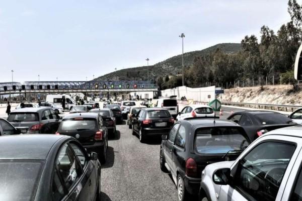 Μετακίνηση εκτός νομού: Από 14 Μαΐου η άρση του περιορισμού