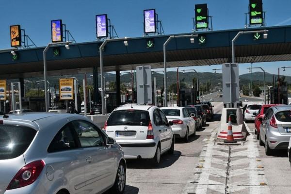 Μετακίνηση εκτός νομού: Ανοίγουν οι υπερτοπικές μετακινήσεις 15 Μαΐου! (Video)