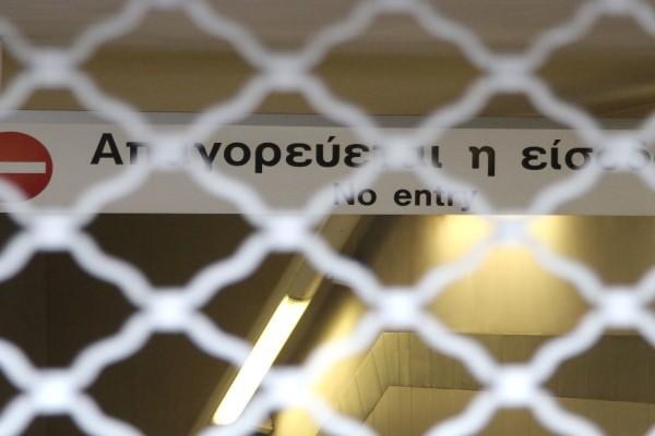 Απεργία στα ΜΜΜ: Ποιες ημέρες σηκώνουν χειρόφρενο Μετρό, ΗΛΠΑΠ & ΟΣΕ