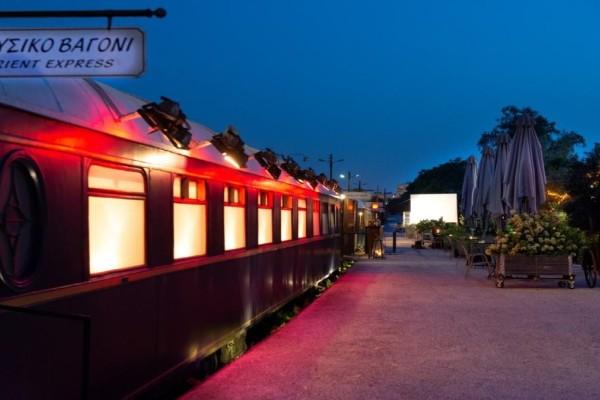 Το Τρένο στο Ρουφ σας περιμένει να επιβιβαστείτε για ένα ταξίδι γεύσης και πολιτισμού
