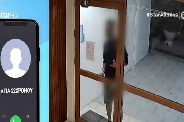 Νέα Σμύρνη: Σε σχέση ο 22χρονος! «Ήταν με το κορίτσι του, έβγαλαν το σκυλί και γυρίσανε» - Αποκαλύψεις από την γιαγιά του (Video)