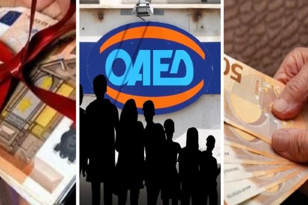 ΟΑΕΔ: Όλες οι πληρωμές μέχρι σήμερα - Δώρο Πάσχα, αναστολές, αναδρομικά συνταξιούχων