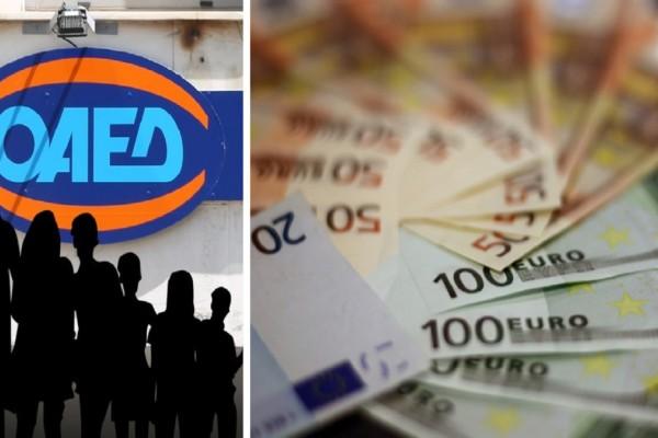 ΟΑΕΔ: Μεγάλο προγραμμα προσλήψεων για 25.000 δικαιούχους και δάνεια σε ανέργους και φοιτητές έως 25.000 ευρώ - Ποιοι τα δικαιούνται;