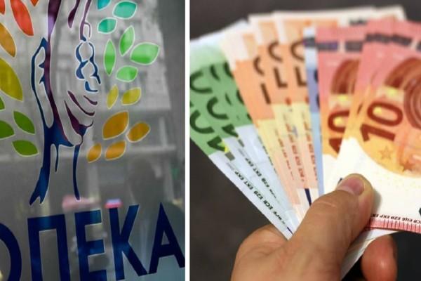 Επίδομα 534 ευρώ: Δείτε πότε θα τα πάρετε για τον Μάιο - Οι ημερομηνίες πληρωμών για όλα τα επιδόματα