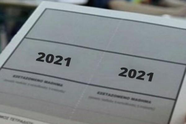 panelladikes-eksetaseis-2021-programma-eksetasewn-lykeia-epal