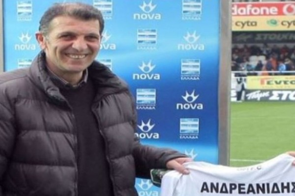 Πέθανε ο παλαίμαχος ποδοσφαιριστής Μίλτος Ανδρεανίδης