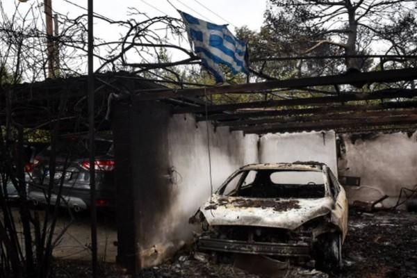 Θα μας κάψουν ζωντανούς: Οι 18 περιοχές της Αττικής που κινδυνεύουν να γίνουν νέο... Μάτι φέτος το καλοκαίρι!