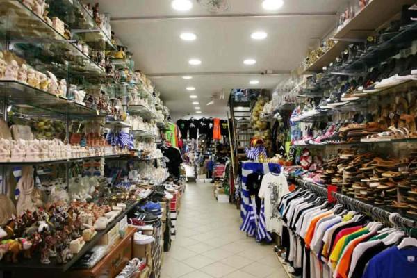 Μεγάλη ελληνική εταιρεία βάζει λουκέτο σε καταστήματα στην Τουρκία! Έλεγε ότι όλα πάνε καλά...