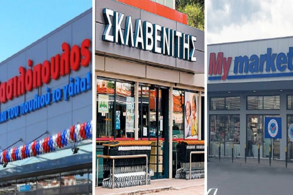 Σούπερ Μάρκετ: Στα «μαύρα» Σκλαβενίτης, Βασιλόπουλος & My Market