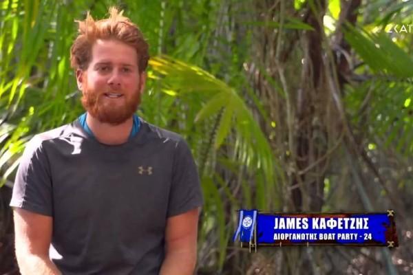 Survivor 4: Ο... γύπας Τζέιμς δεν τα παρατά - Διεκδικεί ακόμη την πρώην του
