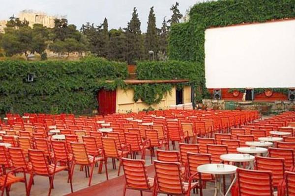 Οι ημερομηνίες «κλειδιά» για μουσεία, θερινά σινεμά, συναυλίες