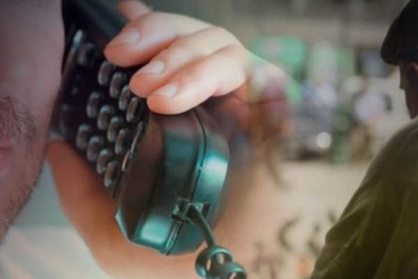 Συναγερμός με νέα τηλεφωνική απάτη: Μην απαντήσετε ποτέ σ' αυτό τον αριθμό από κινητό!