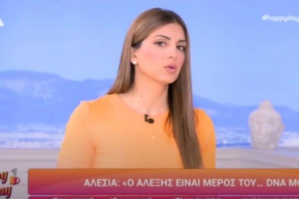Αποκάλυψη βόμβα από την Σταματίνα Τσιμτσιλή: