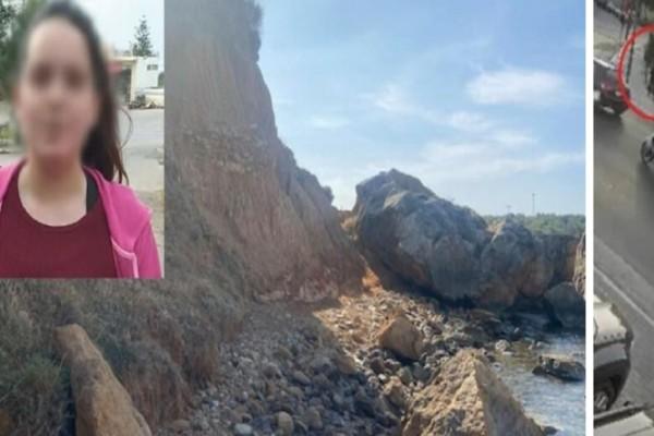 Χανιά: Παραπάτησε ή αυτοκτόνησε η 11χρονη; Ο τσακωμός με την μητέρα της & η καθυστέρηση στο Amber alert