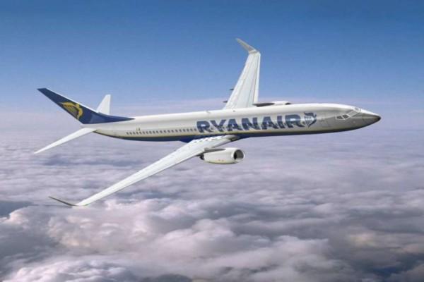 Skyscanner: Πετάξτε για Χανιά μόνο με €25 - Σούπερ προσφορά