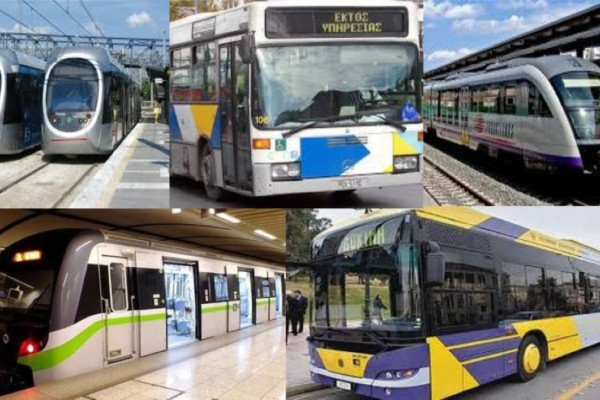 Απεργία: Χειρόφρενο «τραβούν» αύριο (10/6) τα ΜΜΜ - Πώς θα κινηθούν τα λεωφορεία
