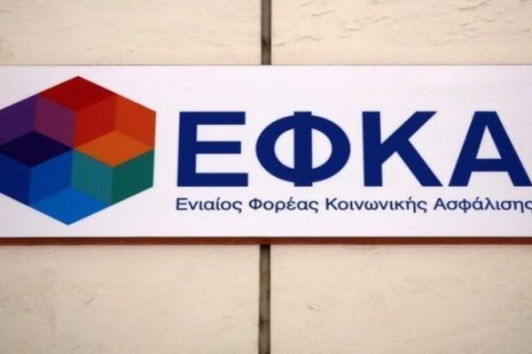 Μπαράζ πληρωμών από e-ΕΦΚΑ, ΟΑΕΔ και ΟΠΕΚΑ για την περίοδο 28 Ιουνίου-2 Ιουλίου