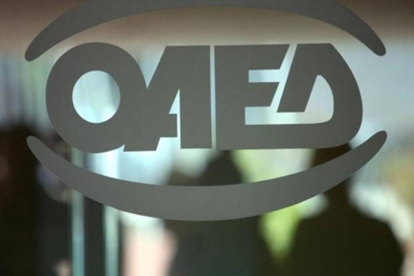ΟΑΕΔ: Όχι σε προθεσμία για τα voucher κοινωνικού τουρισμού - Μαζικές πληρωμές μέχρι τις 18 Ιουνίου!