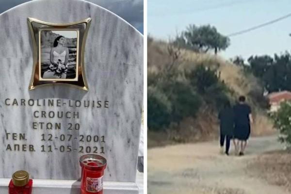 Το μονοπάτι της μοναξιάς και του πόνου: Η καθημερινή διαδρομή της μητέρας της Καρολάιν στον τάφο της κόρης της