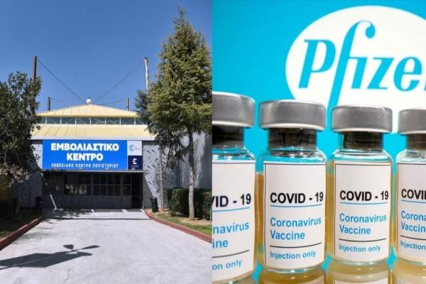 Περιστέρι: Συνελήφθη 40χρονος που προσπάθησε να κλέψει εμβόλια της Pfizer