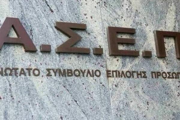 ΑΣΕΠ: Ξεκινούν οι αιτήσεις για 115 μόνιμες προσλήψεις στο υπουργείο Οικονομικών