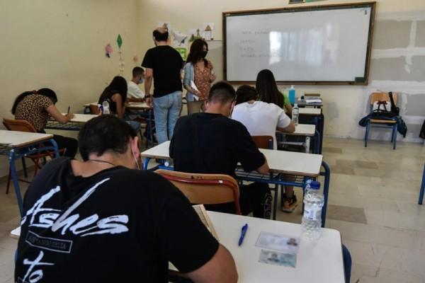 Πανελλαδικές Εξετάσεις 2021: Στοιχεία Ψύξης-Κλιματισμού, Κινητήρες Αεροσκαφών και Στοιχεία Σχεδιασμού Κεντρικών Θερμάνσεων για τους υποψηφίους των ΕΠΑΛ - Το πρόγραμμα των Ειδικών Μαθημάτων