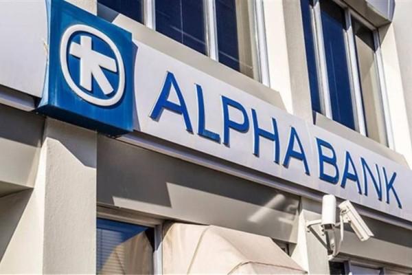 «Βρέχει» λεφτά στην Alpha Bank: Το αίτημα που έφερε «θύελλα» αντιδράσεων