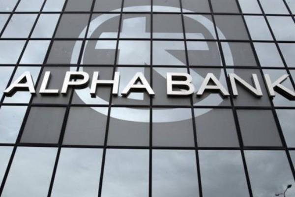 Σάλος στην Alpha Bank: «Πόλεμος» για τον εμβολιασμό - Αυτά θα είναι τα προνόμια των εμβολιασμένων