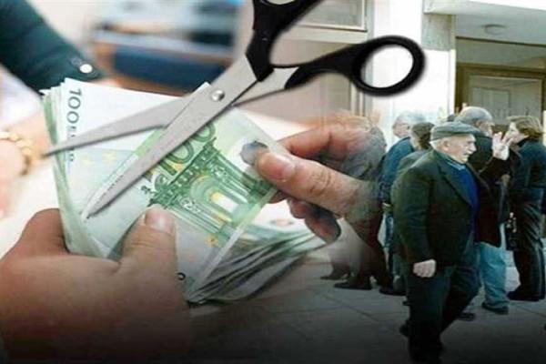 Αναδρομικά: Ανατροπή για συνταξιούχους - Αναβάλλεται η πληρωμή! Πότε θα δουν τα χρήματα στους λογαριασμούς τους οι δικαιούχοι