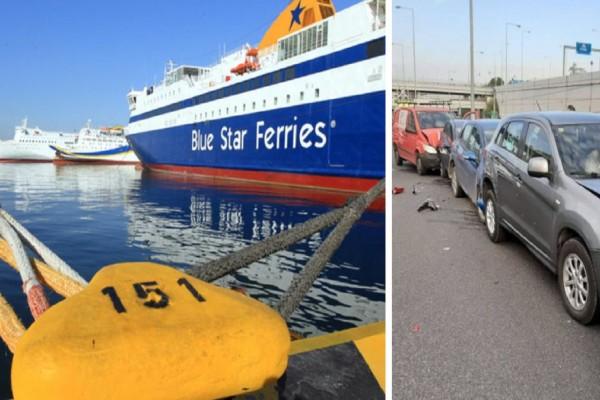 Απεργία στα πλοία: Αλλαγή ημερομηνίας από τα ναυτεργατικά σωματεία - Μποτιλιάρισμα στην Αττική Οδό μετά από καραμπόλα τεσσάρων αυτοκινήτων