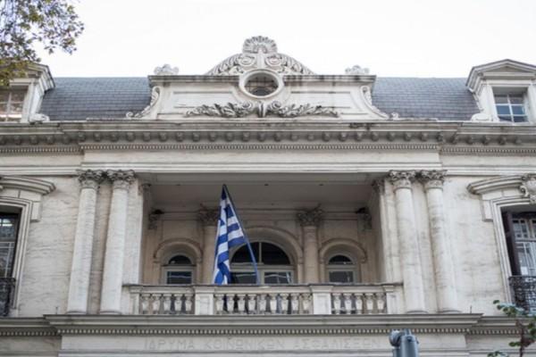 Κρατικο Ωδείο Θεσσαλονίκης: Καταγγέλουν καθηγητή για αποπλάνηση ανήλικων μαθητριών - Σοκάρει η μαρτυρία κοριτσιού