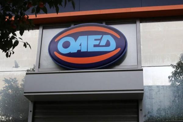 ΟΑΕΔ: Αποπνέει η προθεσμία για το πρόγραμμα επιδότησης 1.000 νέων θέσεων εργασίας