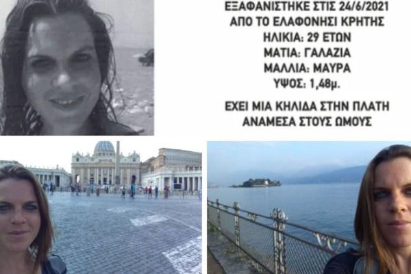 Θρίλερ στα Χανιά για την 29χρονη Βιολέτ - Στο Ελαφονήσι το τελευταίο στίγμα του κινητού της! Το χρονικό της εξαφάνισης
