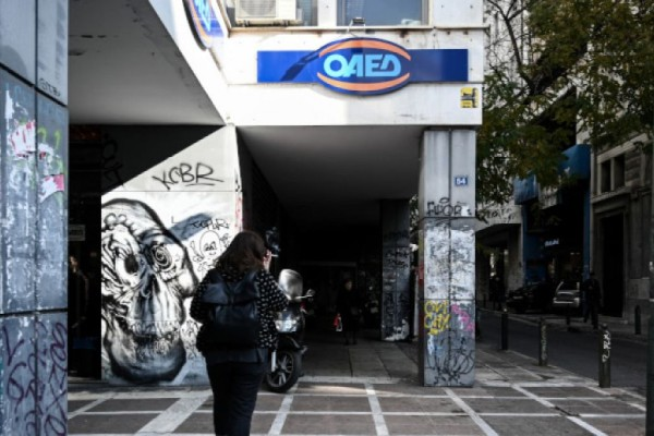 ΟΑΕΔ: Παράταση για το πρόγραμμα επιδότησης 1.000 θέσεων εργασίας - Πότε βγαίνουν τα αποτελέσματα για τον Κοινωνικό Τουρισμό