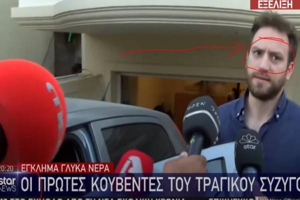 Έγκλημα στα Γλυκά Νερά: Χρήστης του Twitter στις 19 Μαΐου είχε αποκαλύψει τον δολοφόνο από την γλώσσα του σώματος του πιλότου!